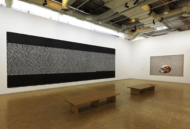 Gerard fromanger centre pompidou 5 medium