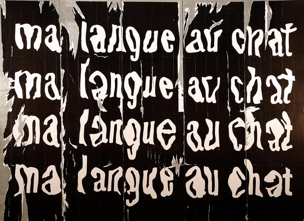 8 eme avenue raymond hains ma langue au chat affiches medium