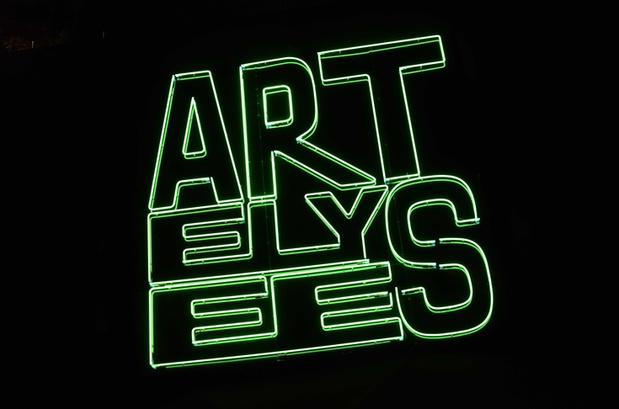 Art Élysées & 8e Avenue