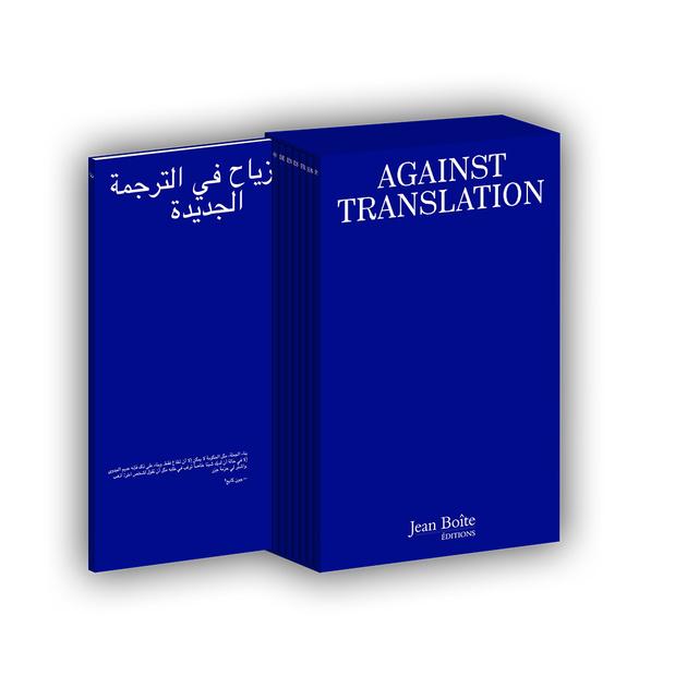Offprint 2016 against translation kenneth goldsmith jean boite editions2 medium