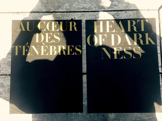 Heartofdarkness ld medium