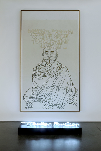 Yang jiechang autoportrait 2008 medium