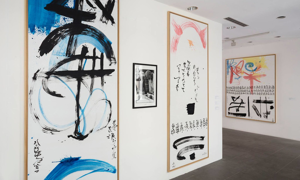 A2z art gallery rachid koraichi maitre akeji medium