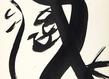 Jean degottex encre sur papier 1954 grid