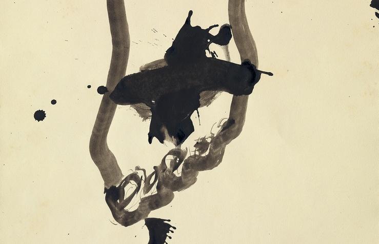 Antoni Tàpies, Creu sobre peu II (Détail), 1993 Peinture sur papier — 64 × 48,5 cm