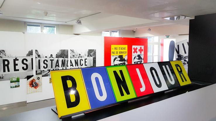 Vue de l'exposition Gérard Paris-Clavel, Avec, à la Maison d'art Bernard Anthonioz de Nogent