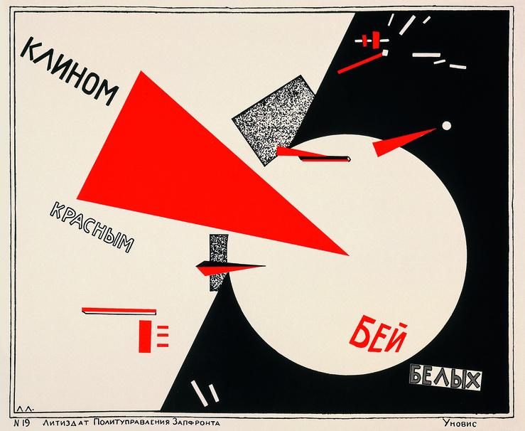 El Lissitzky, Frappe les Blancs avec le coin rouge, 1919—1920—Offset sur papier