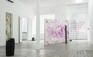 Gaelle choisne hybris exposition galerie untilthen paris critique 1 small2