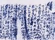 10 inoue yodaka no hoshi 1 grid