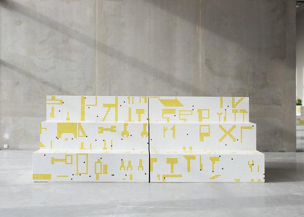 Label famille icade lab cadre 5 1024x731 1 medium