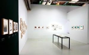 Dora maar centre pompidou exposition paris 12 1 small2