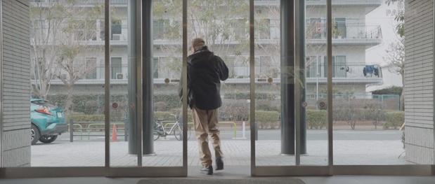 Daisuke Kosugi—Jeu de Paume