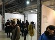 Biennale de limage tangible 13 1 grid