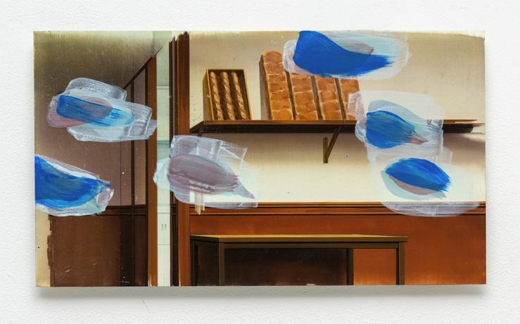 Clément Rodzielski, Animes & Magazine, Vue d'exposition