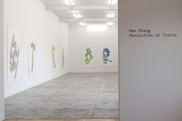 L ahah exposition paris ran zhang 12 1 medium