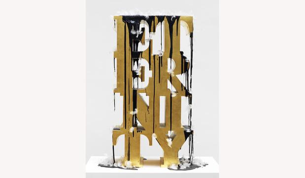 Retour vers le futur expo galerie vallois paris barbier eternity 1 original 5 original 1 medium