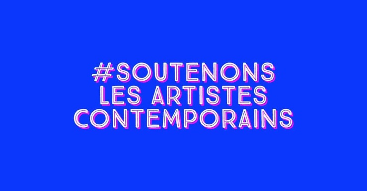 #soutenonslesartistescontemporains