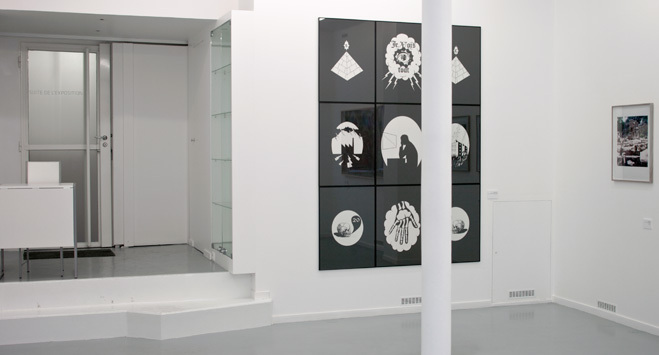 Bendana | Pinel Art Contemporain Gallery