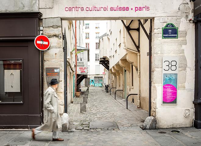 CCS — Centre culturel suisse
