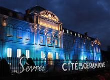 Sèvres — Cité de la céramique