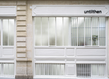 Untilthen Gallery